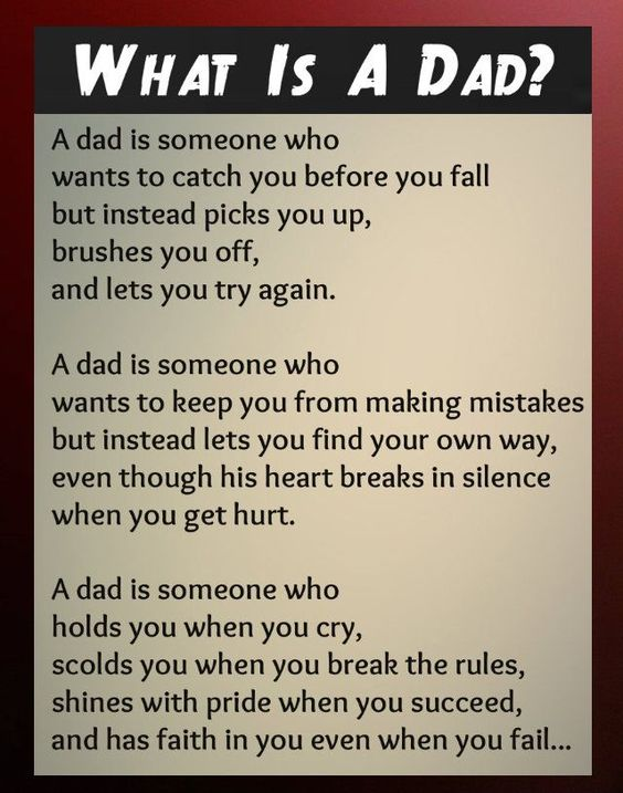 poem-on-dad