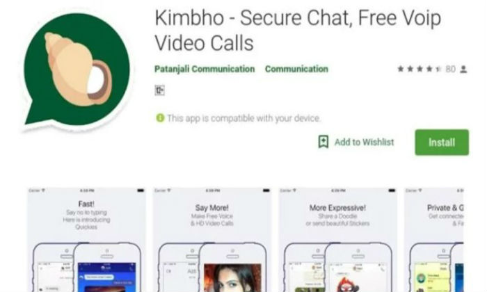 Patanjali-Messaging-App-Kimbho
