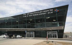 Eilat Ramon Airport Guide (ETM)- Departures & Arrivals