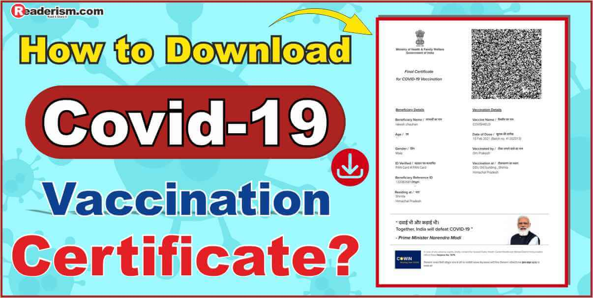 How to Download Covid Vaccination Certificate?